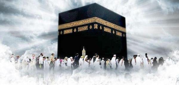 """دراسة لمعهد أبحاث الحج والعمرة تُثبت عدم انقطاع """"الحج"""" نهائيًا في التاريخ الإسلامي"""