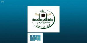 وزارة الحج والعمرة تبث رسائل توعوية لضيوف الرحمن