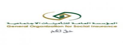 دعم العاملين السعوديين في منشآت القطاع الخاص
