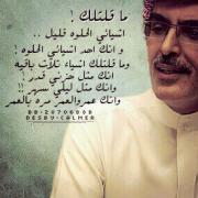 الصورة الرمزية olaa alharbi