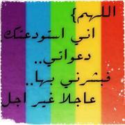 الصورة الرمزية تـوما عبدالله
