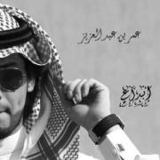 الصورة الرمزية عمر بن عبد العزيز