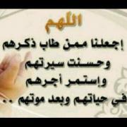 الصورة الرمزية فتاة الإسلام