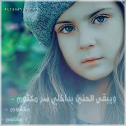 الصورة الرمزية آهات الرياض