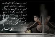 الصورة الرمزية ابو عامر